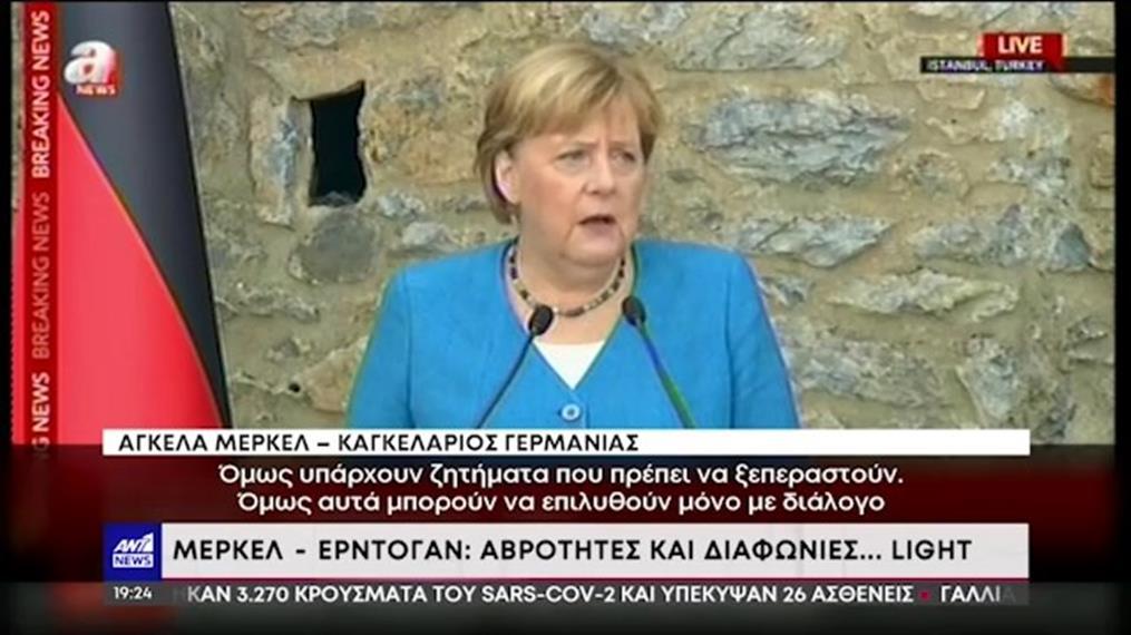 Συνάντηση Δένδια – Μπλίνκεν μετά την υπογραφή νέας αμυντικής συμφωνίας Ελλάδας – ΗΠΑ