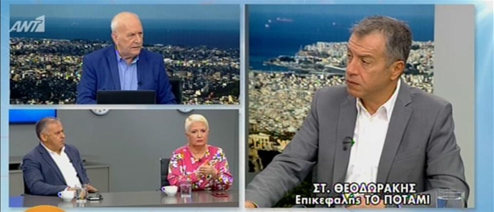 """Θεοδωράκης στον ΑΝΤ1: Το Ποτάμι έχει πολύ """"βάθος"""" (βίντεο)"""