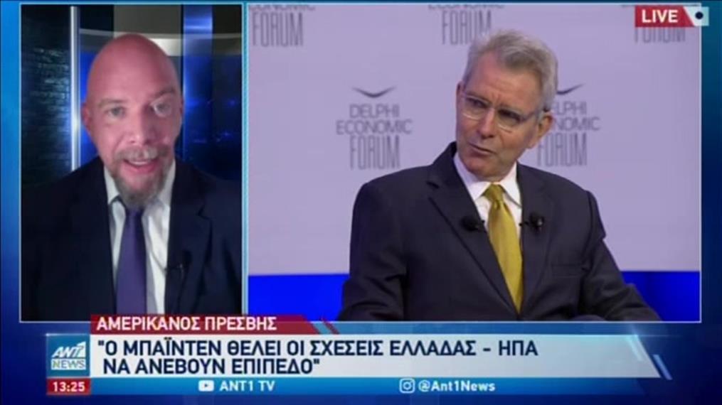 Πάιατ και Βαν Χόλεν εξήραν την στάση της Ελλάδας