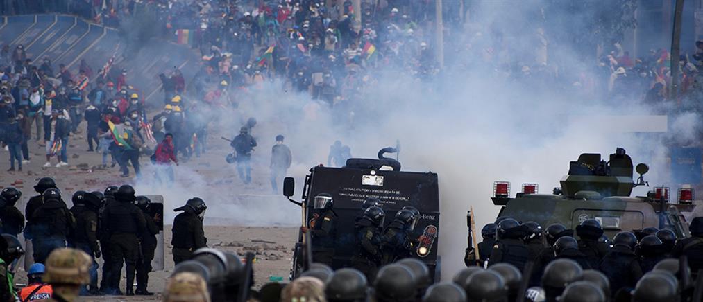 """Βολιβία: συνεχίζεται το λουτρό """"αίματος"""" (εικόνες)"""