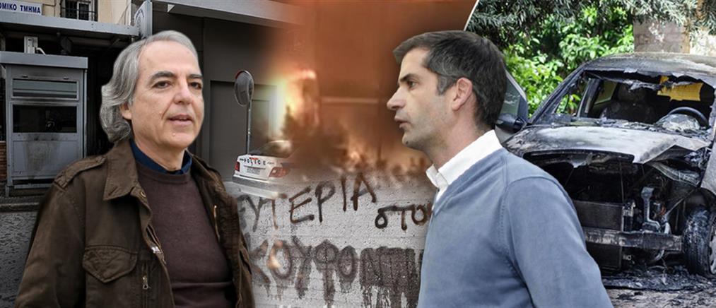 """""""Στα όπλα"""" μετά το μπαράζ επιθέσεων… για τον Κουφοντίνα (εικόνες)"""