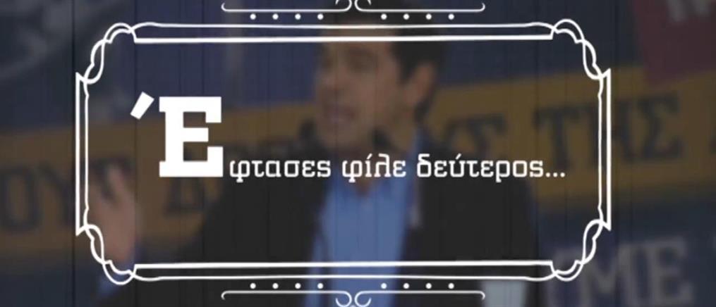 Μήνυμα ΚΝΕ σε Τσίπρα: «Έφτασες φίλε δεύτερος και καταϊδρωμένος»