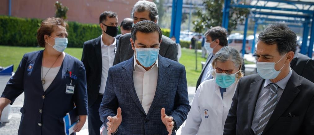 """Κορονοϊός: επίσκεψη Τσίπρα στο Νοσοκομείο """"Αττικόν"""""""