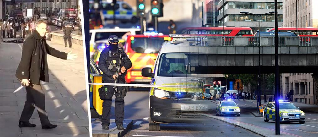 Τρόμος από την επίθεση στη Γέφυρα του Λονδίνου (βίντεο)