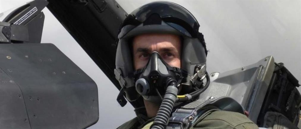 Τραγικό παιχνίδι της μοίρας για σμηναγό της Πολεμικής Αεροπορίας