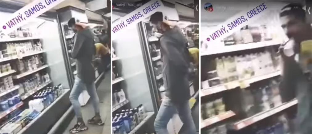 Μετανάστες έγλειφαν τρόφιμα σε σούπερ μάρκετ και γελούσαν (βίντεο)