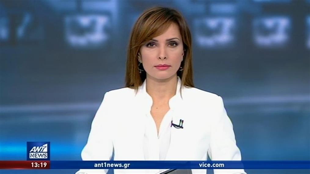 ANT1 NEWS 19-02-2020 ΣΤΙΣ 13:00