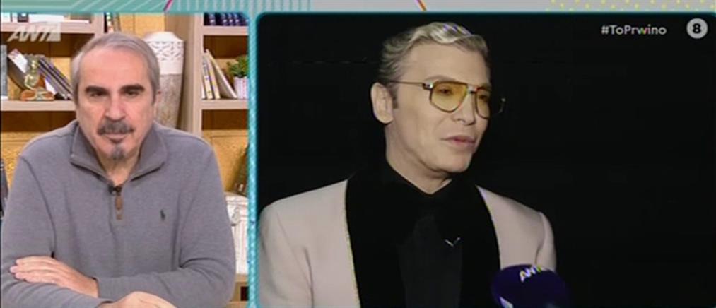 """Your Face Sounds Familiar - All Star"": Οι κριτές μιλούν στο ""Πρωινό"" (εικόνες)"