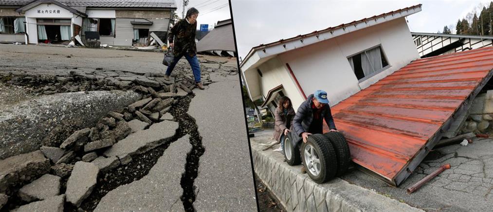 Η γη κόπηκε στα δύο – Συγκλονιστικές εικόνες