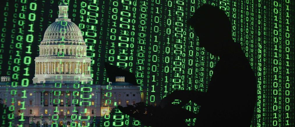 Κινέζοι χάκερ έκλεψαν απόρρητα δεδομένα των ΗΠΑ