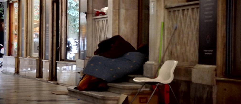 Έκτακτα  μέτρα για τους άστεγους λόγω ψύχους