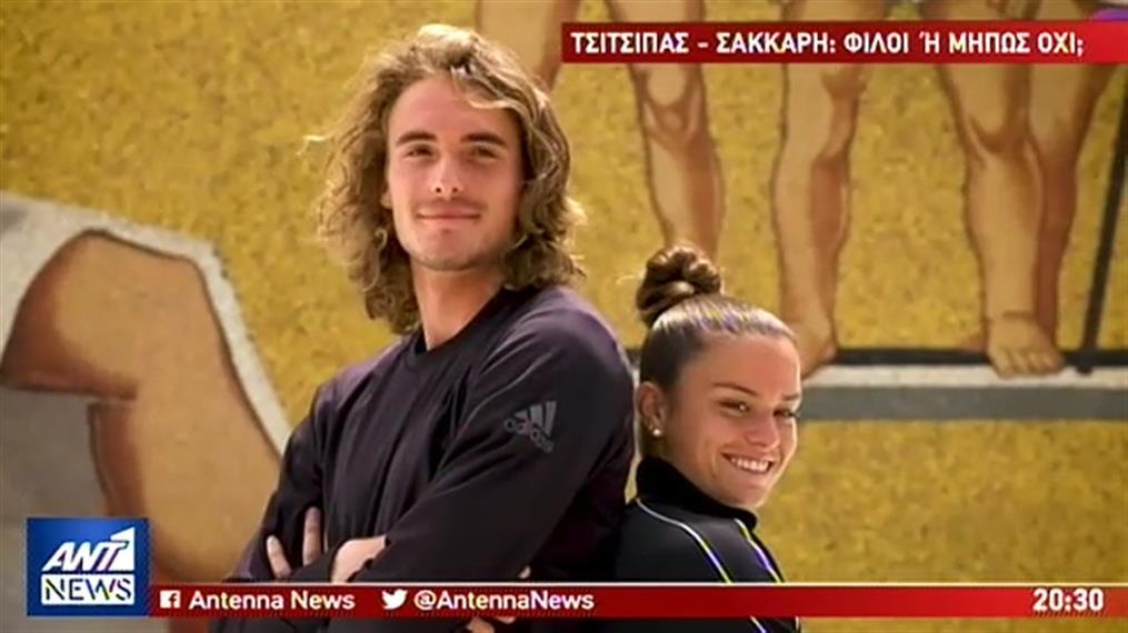 Τσιτσιπάς-Σάκκαρη: Φήμες για ειδύλλιο μεταξύ των δύο αστεριών του τένις