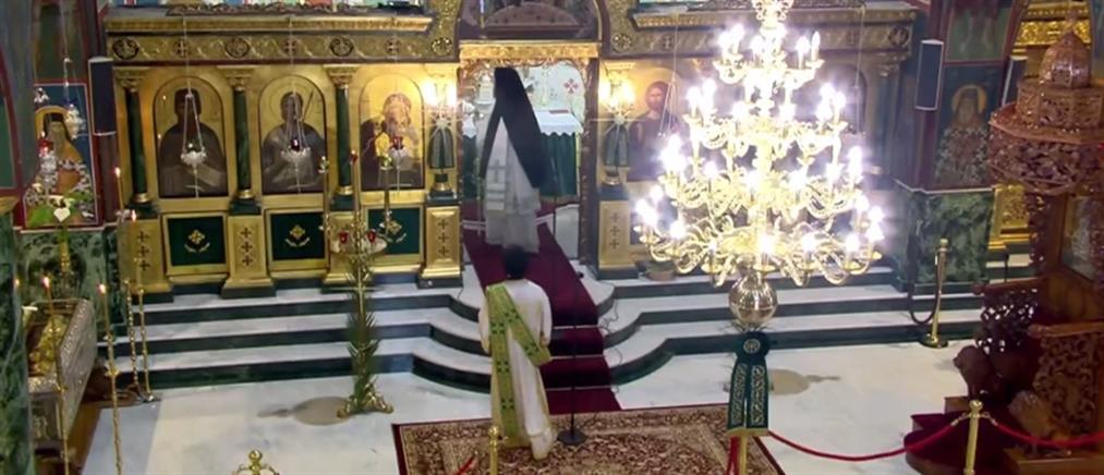 Κυριακή των Βαΐων: η Θεία Λειτουργία στον ΑΝΤ1 και τον Ant1news.gr
