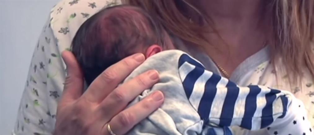 Πολύτεκνη οικογένεια υποδέχθηκε το όγδοο παιδί της (βίντεο)