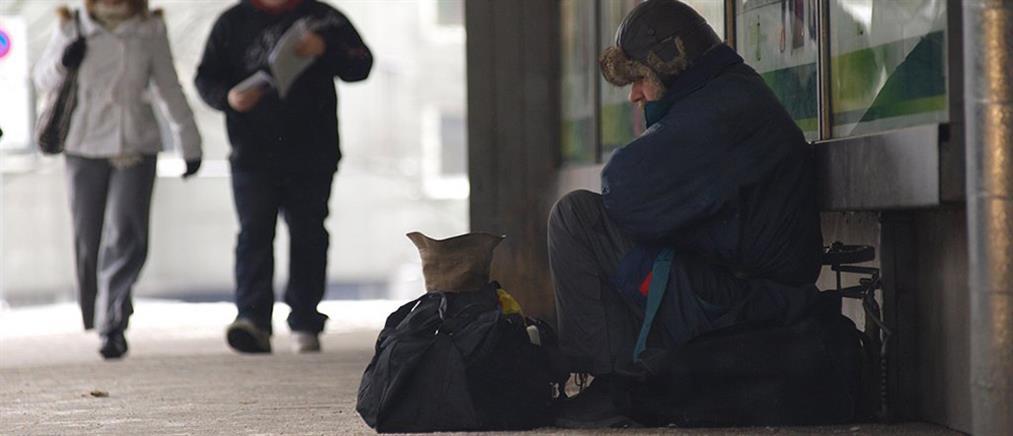 """""""Ενοίκιο"""" για το δρόμο θα πληρώνουν οι άστεγοι της Φρανκφούρτης"""