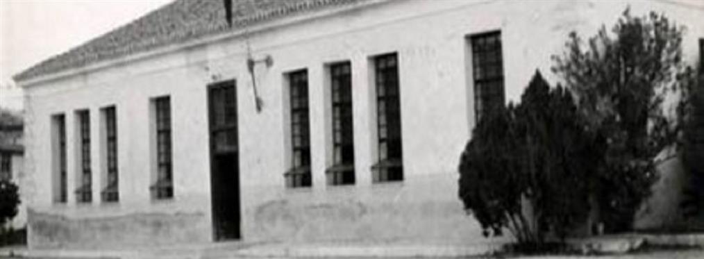 Κεντρικό Σχολείο: Το πρώτο ανώτερο εκπαιδευτικό ίδρυμα στο νεοελληνικό κράτος