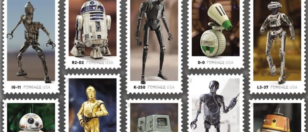 """Star Wars"": Τα droids γίνονται γραμματόσημα"