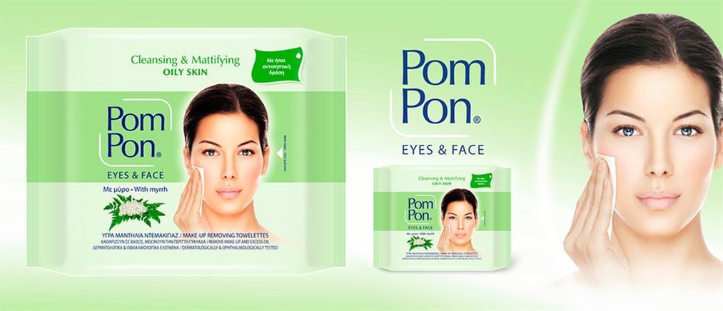 Η φροντίδα για τη λιπαρή επιδερμίδα έχει όνομα: Pom Pon Oily Skin