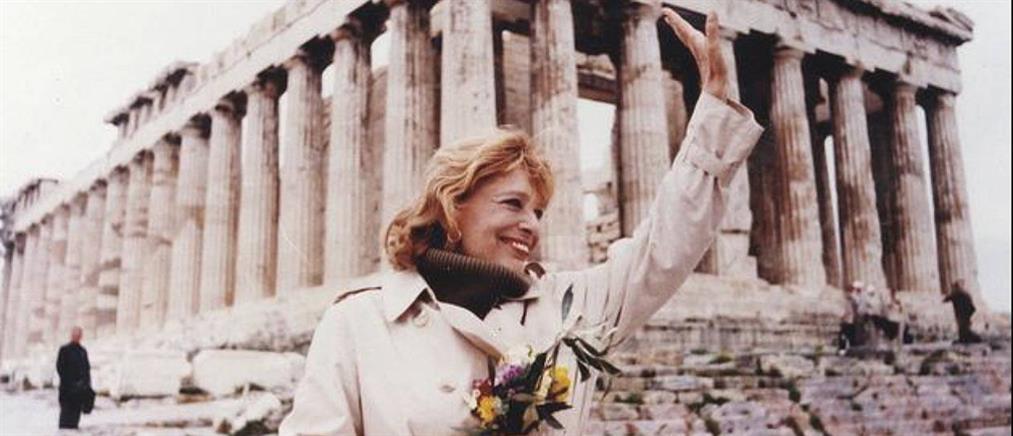 Μελίνα Μερκούρη: 100 χρόνια από τη γέννηση της σπουδαίας Ελληνίδας