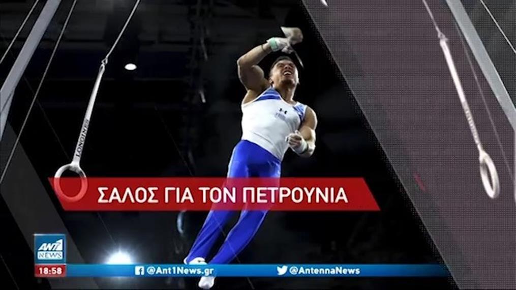Ολυμπιακοί Αγώνες – Πετρούνιας: Εμφάνιση για τελικό