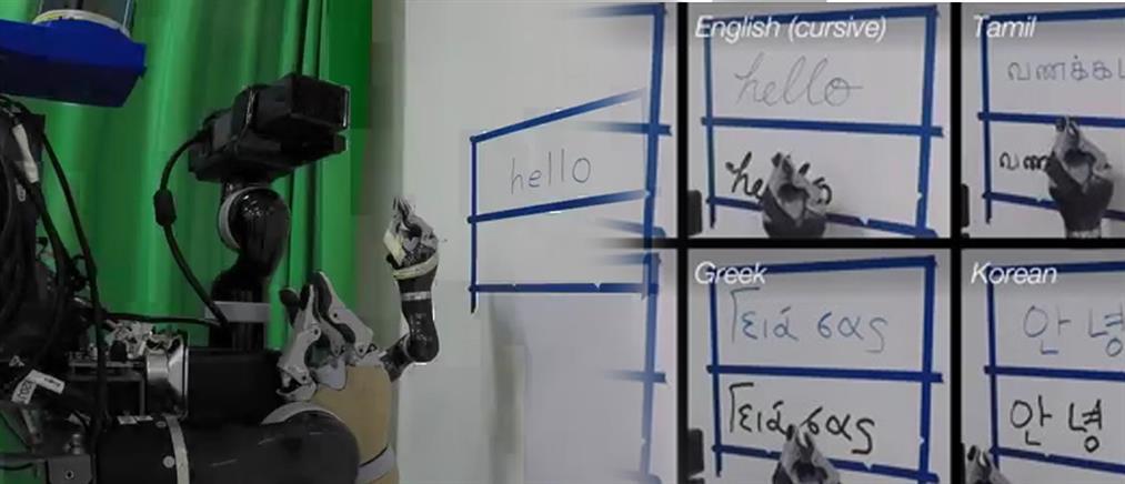 Το αμερικανικό ρομπότ που γράφει στα ελληνικά (βίντεο)