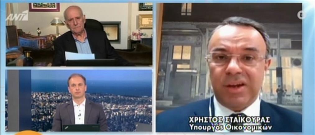 Σταϊκούρας στον ΑΝΤ1: θα επιστρέψουμε σε ύφεση αλλά όχι σε μνημόνιο (βίντεο)