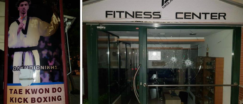 Επίθεση σε γυμναστήριο συγγενή του Αλέξανδρου Νικολαΐδη (εικόνες)