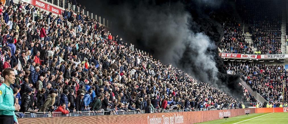 Ολλανδία: δεκάδες τραυματίες σε γήπεδο από βόμβα καπνού