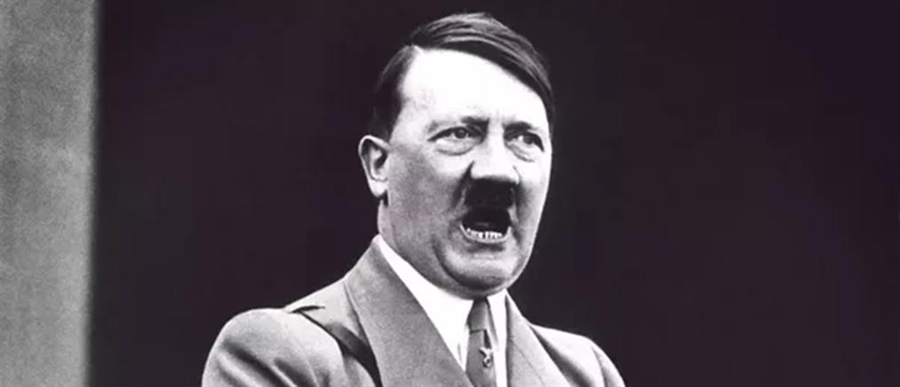 Τέλος στις θεωρίες συνωμοσίας – Πώς πέθανε τελικά ο Χίτλερ