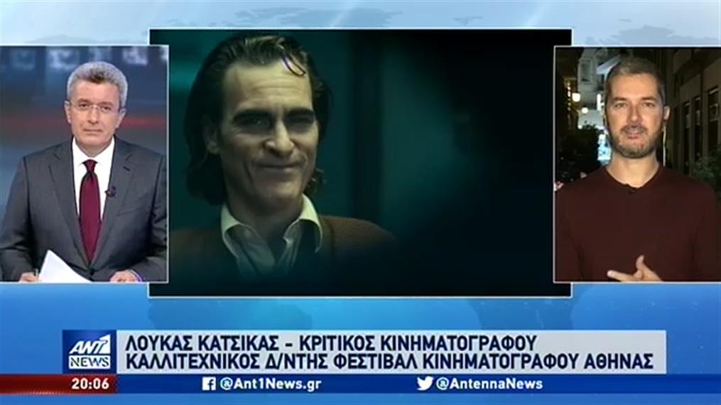 Ο Λουκάς Κατσίκας στον ΑΝΤ1 για τον σάλο με την προβολή του «Τζοκερ»