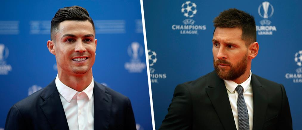 Aβρότητες από Μέσι και Ρονάλντο στην κλήρωση του Champions League (βίντεο)