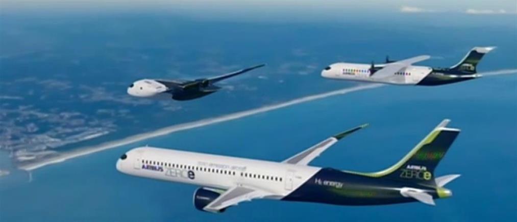 Το πρώτο αεροπλάνο με μηδενική εκπομπή ρύπων (βίντεο)