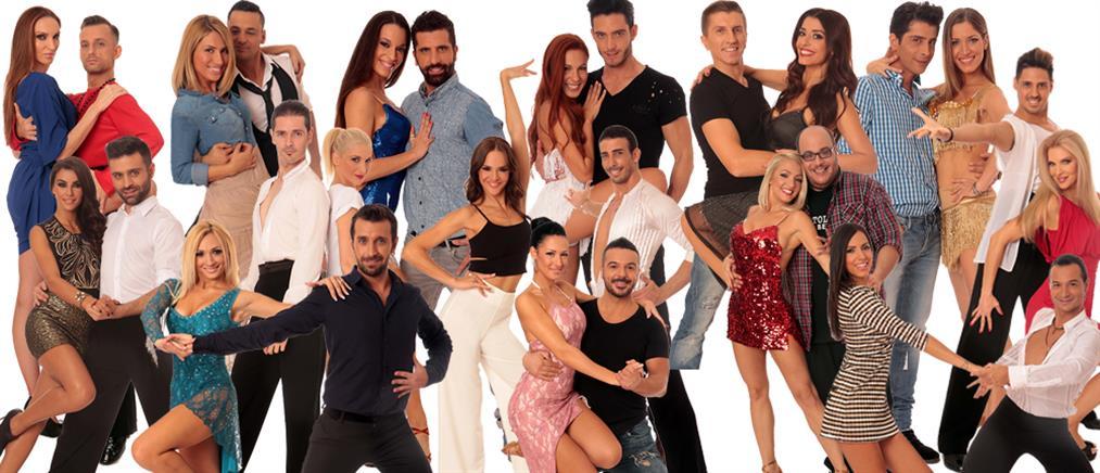 Τα νέα αστέρια που θα λάμψουν στο φετινό Dancing With The stars