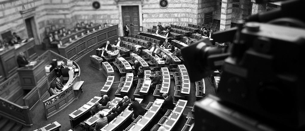 Στη Βουλή το προσχέδιο του προϋπολογισμού