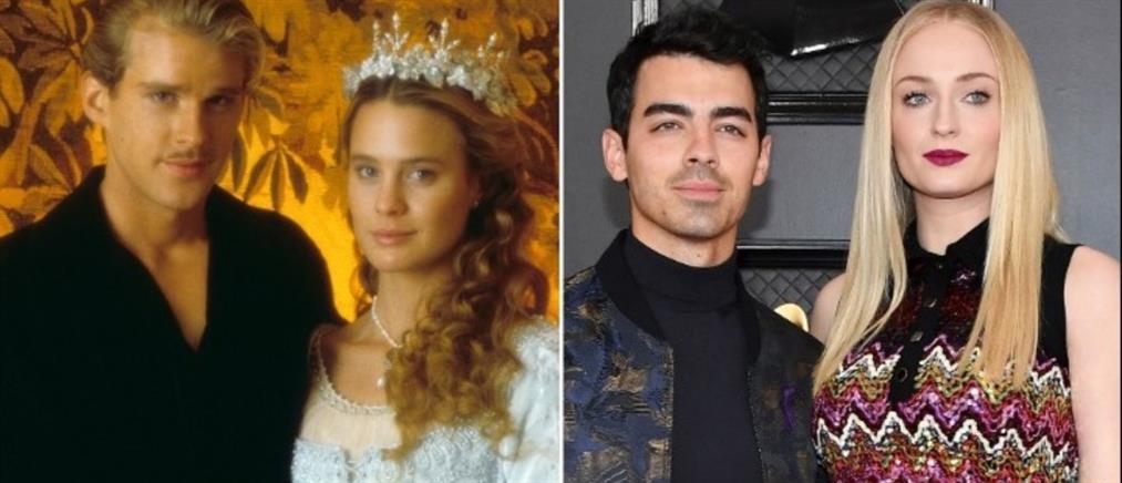 """""""The Princess Bride"""": ένα διαφορετικό remake"""