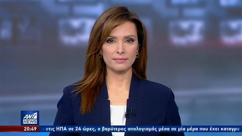 ANT1 NEWS 03-04-2020 ΣΤΙΣ 18:45
