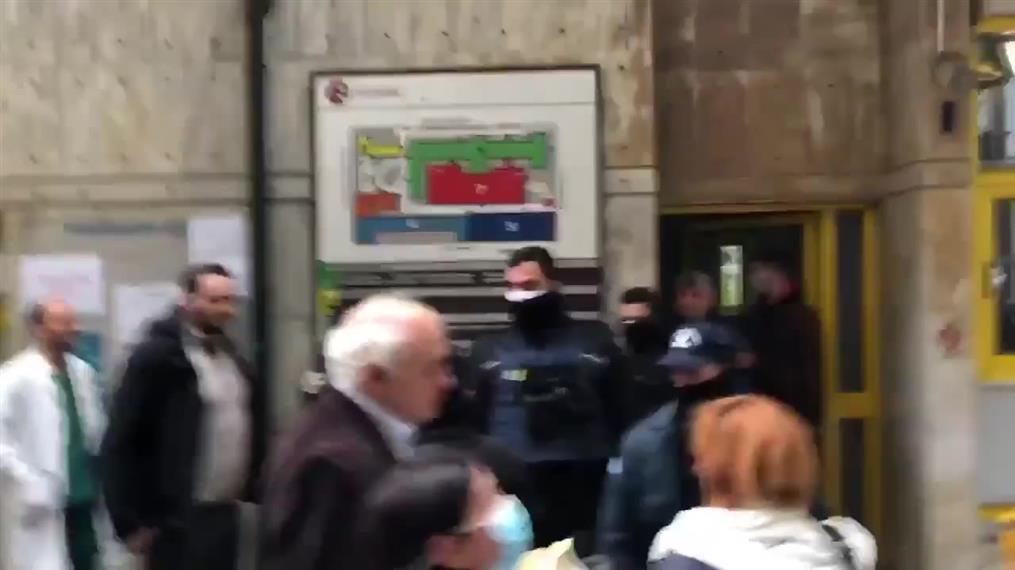 Επεισόδια στον Ευαγγελισμό μεταξύ αστυνομικών και υγειονομικων
