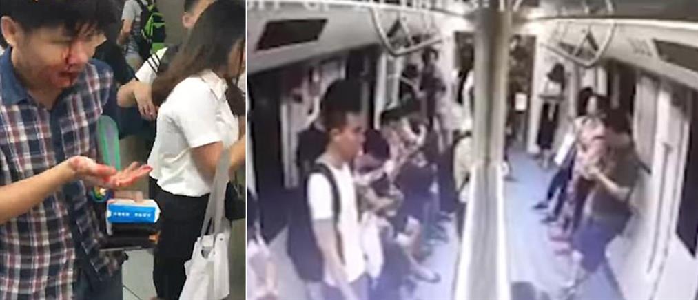 Πανικός σε βαγόνι του μετρό: ποδοπατήθηκαν οι επιβάτες (βίντεο)