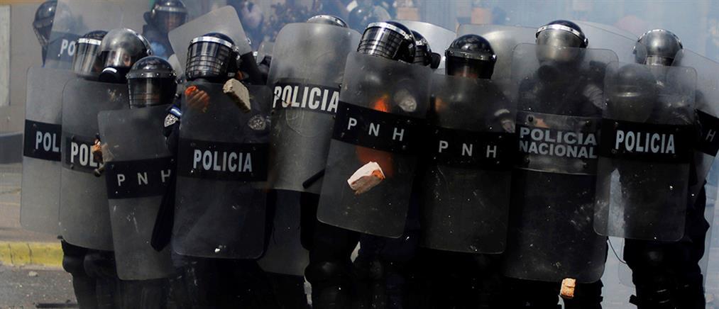 """Ονδούρα: """"Σφαγή"""" συμμοριών σε φυλακή"""