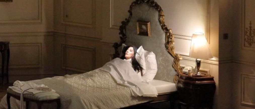 """""""7 Θάνατοι της Μαρίας Κάλλας"""": Πρώτη όπερα για την Μαρίνα Αμπράμοβιτς"""