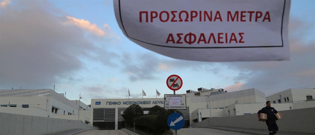 Κορονοϊός: Πιο αυστηρά μέτρα κυκλοφορίας στην Κύπρο