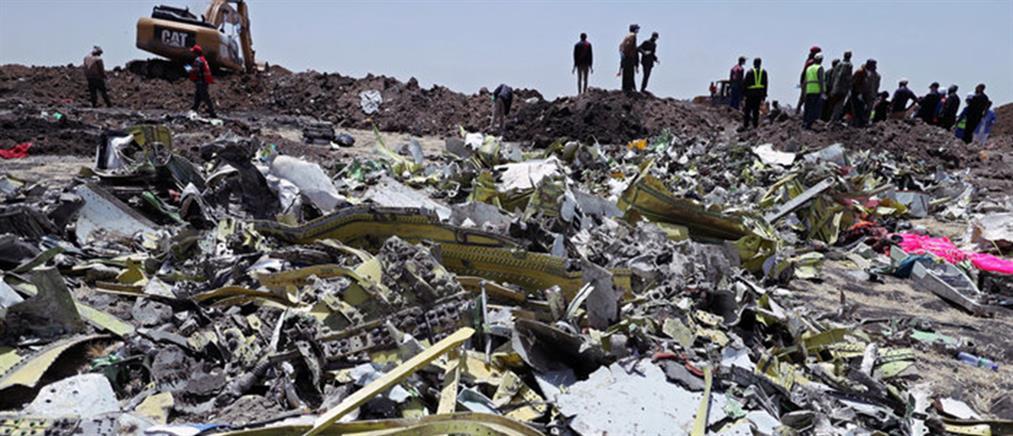 Τραγωδία στην Αιθιοπία: αυτοί είναι οι νεκροί της μοιραίας πτήσης (εικόνες)