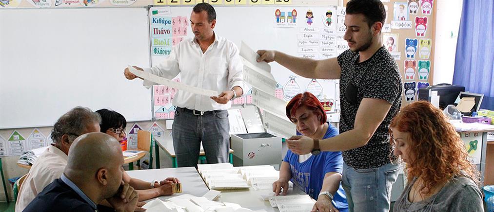 Κύπρος: Με οκτώ κόμματα η νέα Βουλή