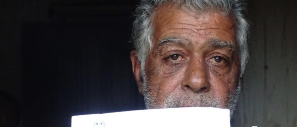 Κορονοϊός: Πρόστιμο σε άστεγο - Πήγαινε σε συσσίτιο χωρίς μάσκα (εικόνες)