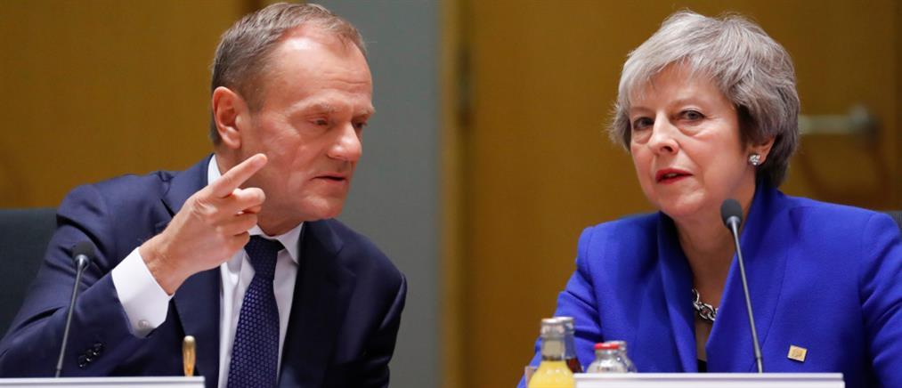 Έκτακτη Σύνοδος Κορυφής με σενάριο για Brexit χωρίς συμφωνία