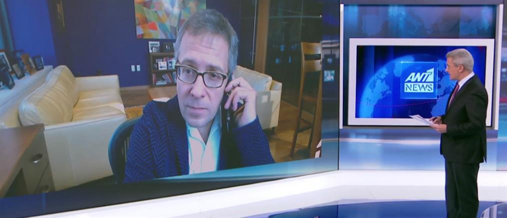 Ίαν Μπρέμερ στον ΑΝΤ1: Κοιτάσματα και Κύπρος οδηγούν σε σύγκρουση Τουρκία και Ελλάδα (βίντεο)