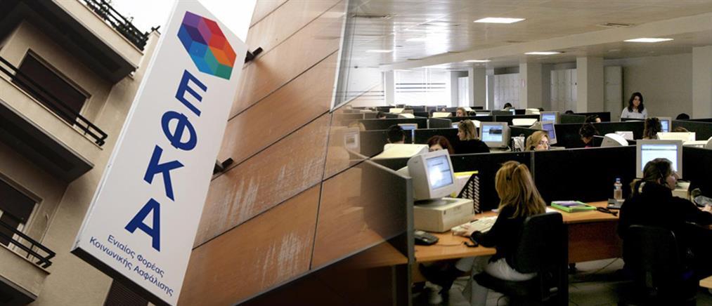 Βρούτσης για εκκρεμείς συντάξεις: επιστρέφουν οι υπάλληλοι του ΕΦΚΑ που απομάκρυνε ο ΣΥΡΙΖΑ