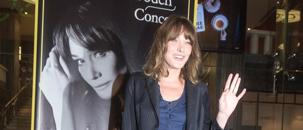 Στην Αθήνα η Κάρλα Μπρούνι για δύο μοναδικές συναυλίες