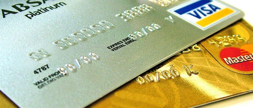 Οι Έλληνες δεν προτιμούν τις κάρτες στις συναλλαγές τους
