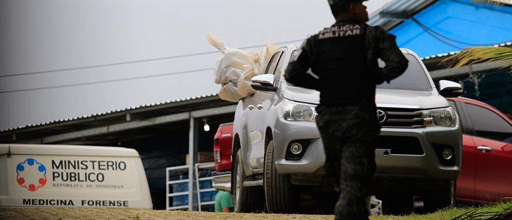 Ονδούρα: χάος με δεκάδες νεκρούς στις φυλακές
